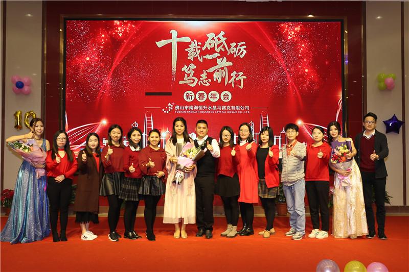 Heng Xing Array image9