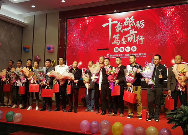 Heng Xing-Happy Chinese New Year Celebration Party 2019 | Pool Mosaic Tiles-5
