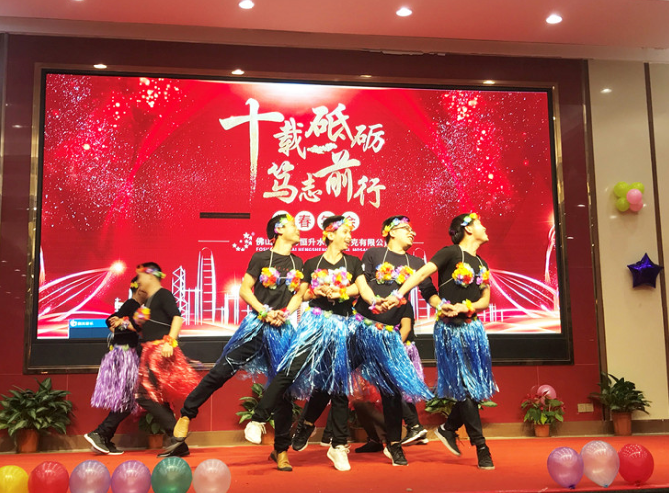 Heng Xing-Happy Chinese New Year Celebration Party 2019 | Pool Mosaic Tiles-10