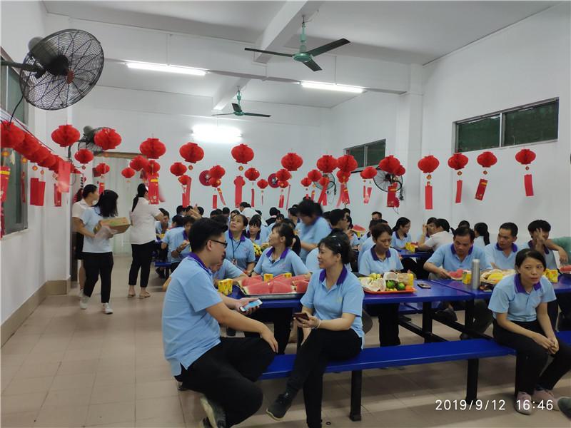 Heng Xing-Chinese Mid-autumn Festival, Foshan Nanhai Hengsheng Crystal Mosaic Co,ltd