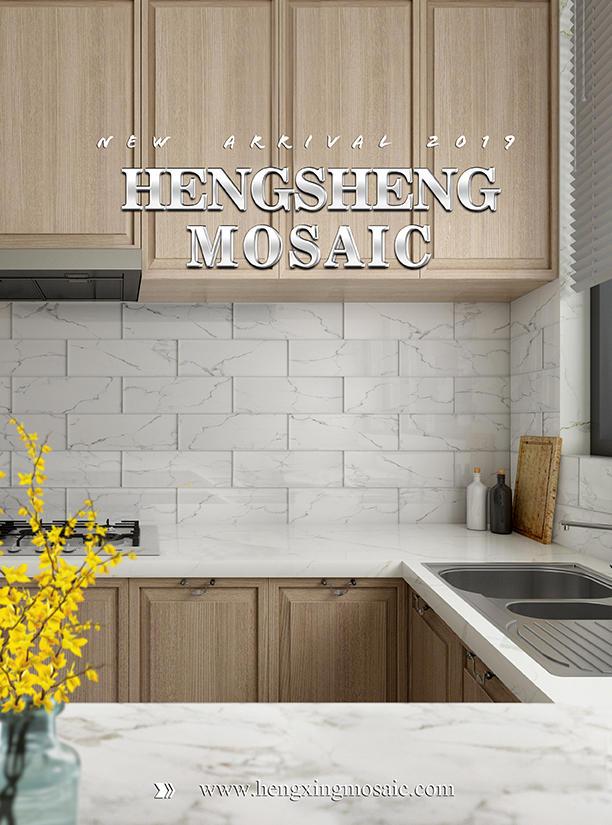 Edging Mosaic + Inkjet Glass Mosaic