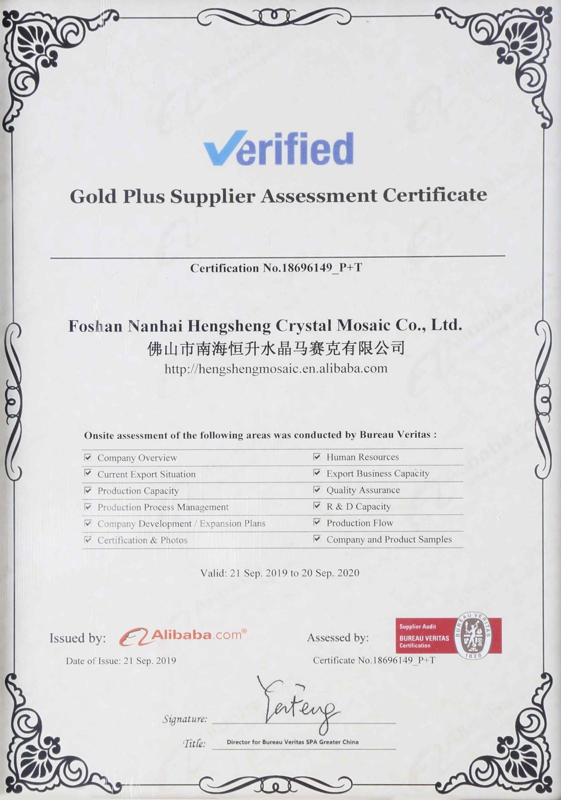 product-Heng Xing-img-1